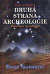 Erich von Däniken: Druhá strana archeologie