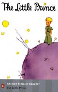 Antoine de Saint-Exupéry : The Little Prince