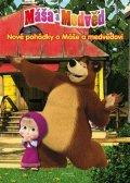 O. Kuzovkov: Máša a medvěd - Nové pohádky o Máše a medvědovi