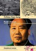 Čchiou Siao-lung: Rudý démon