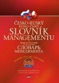 Mojmír Vavrečka, Václav Lednický: Česko-ruský, rusko-český slovník managementu