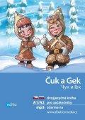 Yulia Mamonova, Arkadij Gajdar: Čuk a Gek A1/A2