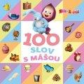 kolektiv: Máša a medvěd - 100 slov s Mášou