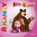: Máša a medvěd - Říkanky