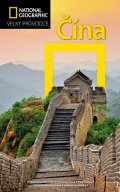 Damian Harper: Čína