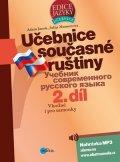Adam Janek, Yulia Mamonova: Učebnice současné ruštiny, 2. díl