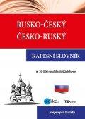 TZ-one: Rusko-český česko-ruský kapesní slovník