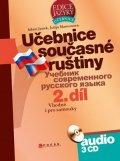 Adam Janek, Yulia Mamonova: Učebnice současné ruštiny, 2. díl + audio CD