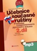 Adam Janek, Yulia Mamonova: Učebnice současné ruštiny, 2. díl + mp3