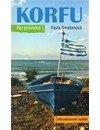 Smetanová Pavla: Korfu bez průvodce