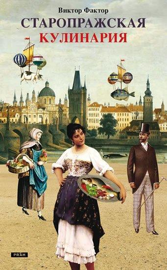 Faktor Viktor: Staropražská kuchařka
