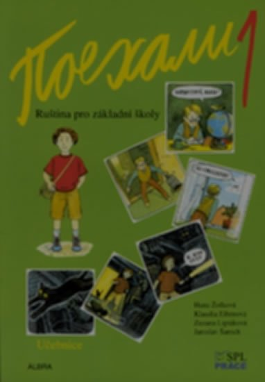 Žofková Hana, Eibenová Klaudia, Liptáková Zuzana: Pojechali 1 - Ruština pro základní školy (Učebnice)
