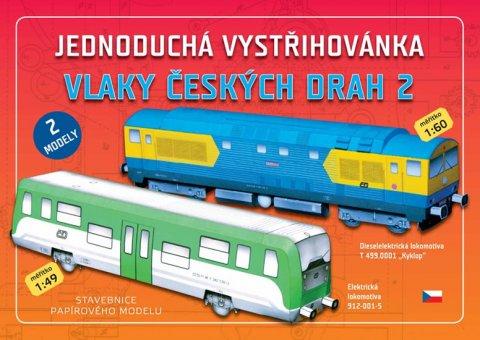 neuveden: Vlaky českých drah 2 - Jednoduchá vystřihovánka