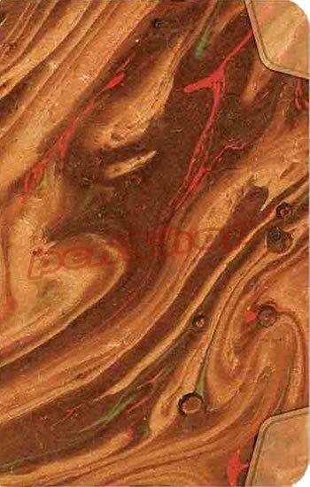neuveden: Zápisník Paperblanks - Nebula, mini 95x140
