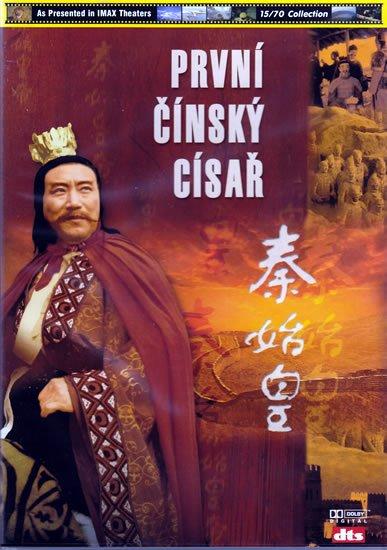 neuveden: První čínský císař - DVD