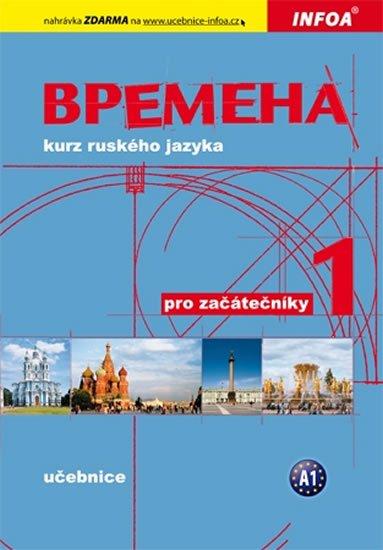 Chamrajeva Jelizaveta, Broniarz Renata,: Vremena 1 (začátečníci) - učebnice