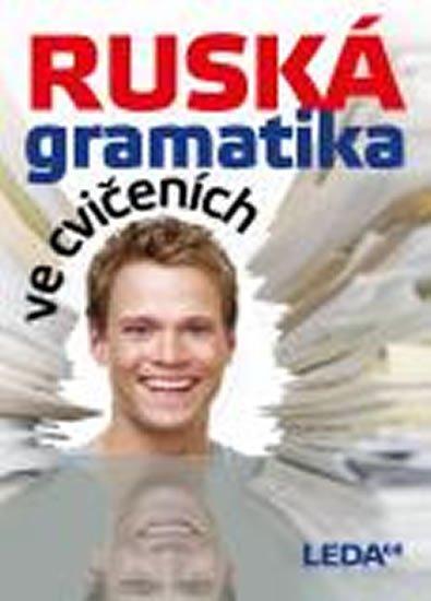 neuveden: Ruská gramatika ve cvičeních