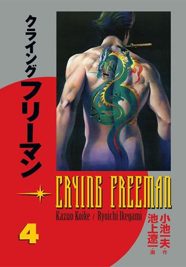 Koike Kazue, Ikegami Rjóči: Crying Freeman 4 - Plačící drak