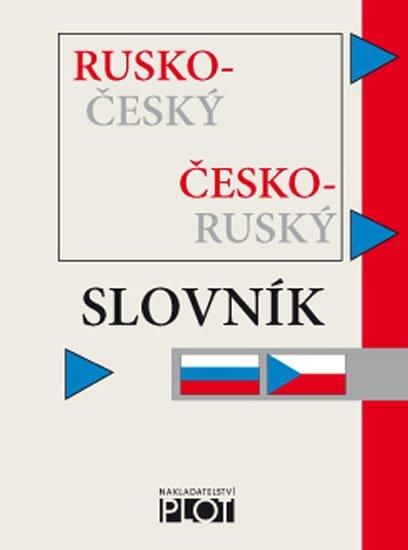 kolektiv autorů: Rusko-český/Česko-ruský slovník kapesní