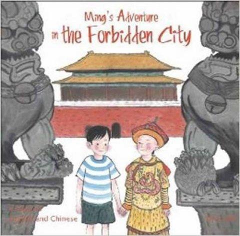 Jian Li: Ming´s Adventure in the Forbidden City