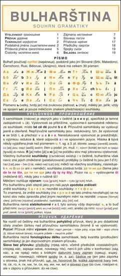 Černý Marcel: BULHARŠTINA souhrn gramatiky