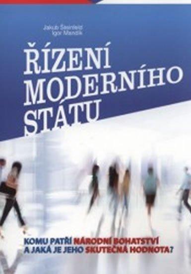 neuveden: Řízení moderního státu