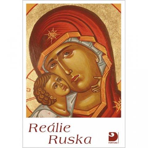 Skokan Ladislav: Reálie Ruska