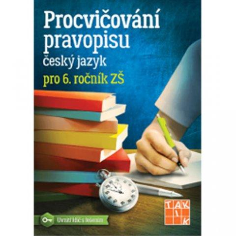 neuveden: Procvičování pravopisu - ČJ pro 6. ročník