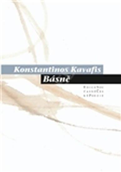 Kavafis Konstantinos: Básně