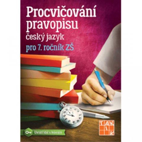 neuveden: Procvičování pravopisu - ČJ pro 7. ročník