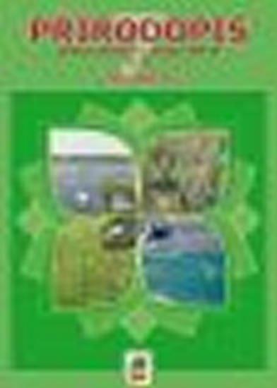 neuveden: Přírodopis 7, 1. díl - Strunatci (učebnice)