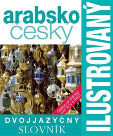 neuveden: Arabsko-český slovník ilustrovaný dvojjazyčný slovník