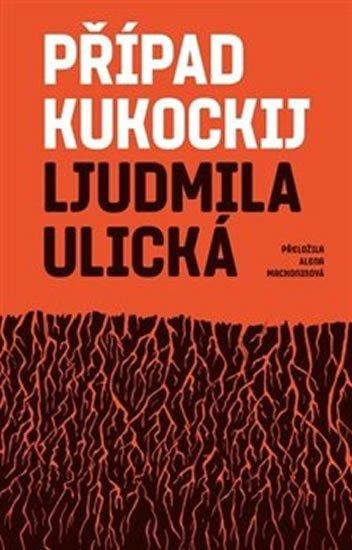 Ulická Ljudmila: Případ Kukockij
