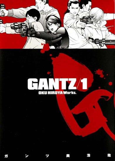Oku Hiroja: Gantz 1