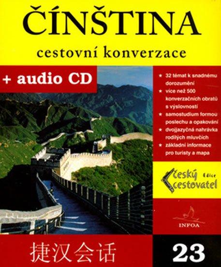 kolektiv autorů: Čínština - cestovní konverzace + CD