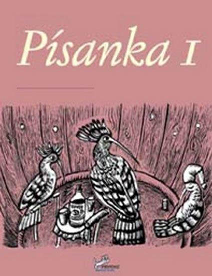 Mikulenková Hana: Písanka 1 - 1. ročník