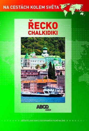 neuveden: Řecko - Chalkidiki DVD - Na cestách kolem světa
