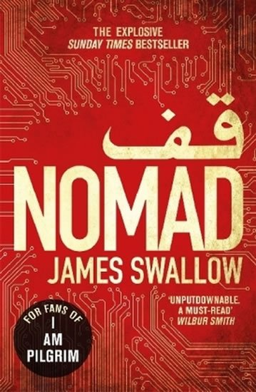 Swallow James: Nomad