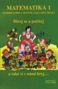 Rosecká Zdena: Matematika 1 – učebnice, původní řada