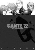 Oku Hiroja: Gantz 22