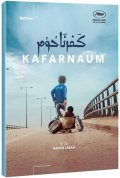 neuveden: Kafarnaum DVD
