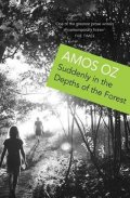 Oz Amos: Suddenly In the Depths of the Forest
