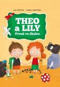 Šulc Petr: Theo a Lily - Prvně ve školce