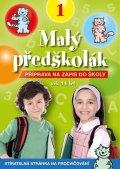 neuveden: Malý předškolák 1 - Příprava na zápis do školy