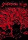 Yamaguchi Masakazu: Kannonina ruka 4