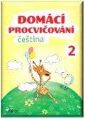 Šulc Petr: Domácí procvičování - Čeština 2. ročník