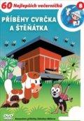 Miler Zdeněk: Příběhy Cvrčka a štěňátka - DVD