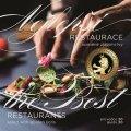 neuveden: Nejlepší restaurace oceněné zlatými lvy, průvodce 2020 / The Best Restauran