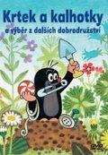 Miler Zdeněk: Krtek a kalhotky - DVD