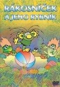 Smetana Zdeněk: Rákosníček a jeho rybník - DVD